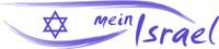 meinisrael.de-Banner